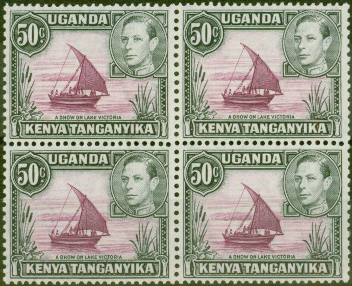Rare Postage Stamp from KUT 1938 50c Purple & Black SG144 P.13 x 13.75 V.F MNH Block of 4