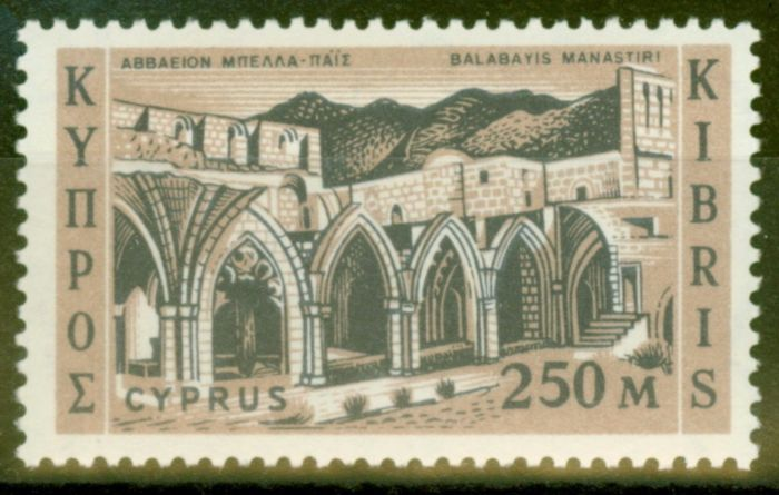 Cyprus 1962 250m Black & Cinnamon SG221 Fine & Fresh Lightly Mtd Mint