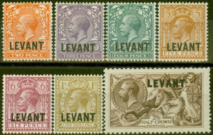 Valuable Postage Stamp from British Levant 1921 set of 7 SGL18-L24 Fine Lightly Mtd Mint