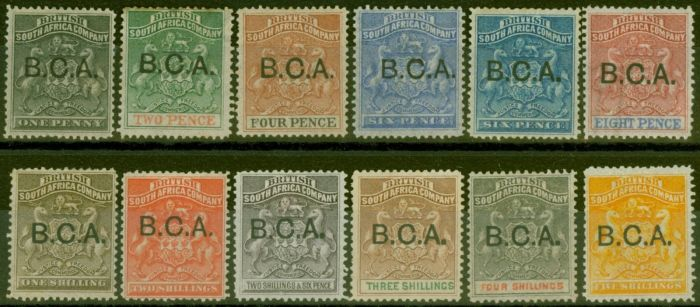 Collectible Postage Stamp from B.C.A Nyasaland 1891-95 set of 12 to 5s SG1-12 (both 6d) Fine Mtd Mint