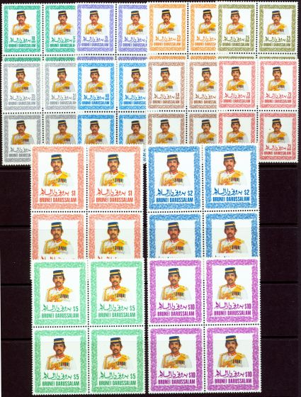 Collectible Postage Stamp from Brunei 1985 set of 12 SG371-382 Superb MNH Blocks of 4