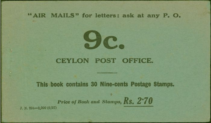 Rare Postage Stamp from Ceylon 1937 2R.70 Coronation Booklet SGSB16 J.N 294-1,000 (6-37) Containing 30 x 9c in Blocks of 10 Extremely Rare