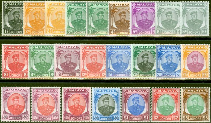 Old Postage Stamp from Johore 1949-55 set of 24 SG133-147 All Shades Fine & Fresh Mtd Mint