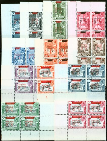 Old Postage Stamp from South Arabian Fed Hadhramaut 1966 set of 12 SG53-64 in V.F MNH Coner Blocks of 4 (2)