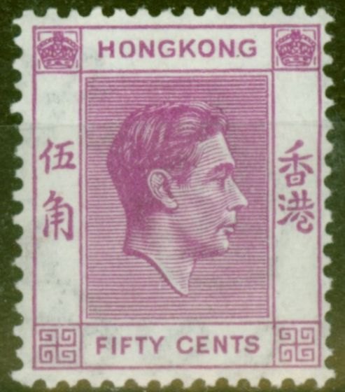 Rare Postage Stamp from Hong Kong 1938 50c Purple SG153 V.F Very Lightly Mtd Mint