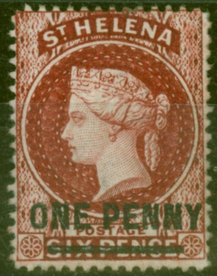 Valuable Postage Stamp from St Helena 1880 1d Lake SG27 Fine Mtd Mint