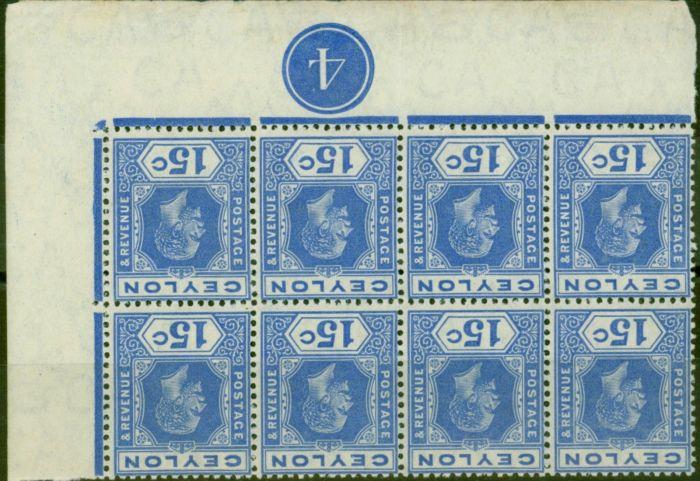 Collectible Postage Stamp from Ceylon 1918 15c Ultramarine SG311aw Wmk Inverted Superb MNH Corner Plate Block