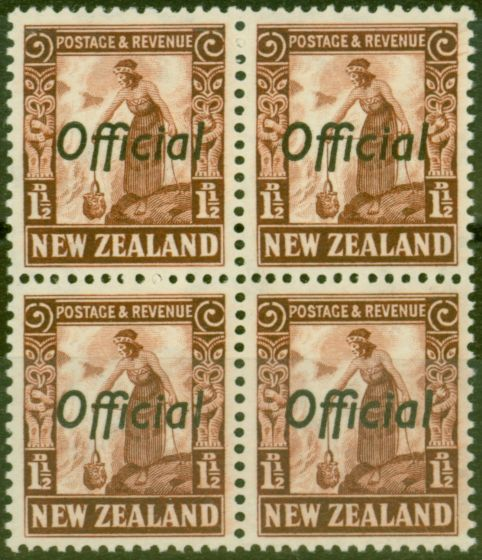 Valuable Postage Stamp from New Zealand 1936 1 1/2d Red-Brown SG0122 V.F MNH Block of 4