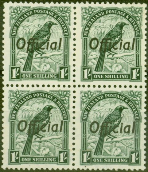 Collectible Postage Stamp from New Zealand 1937 1s Dp Green SG0131 V.F MNH Block of 4