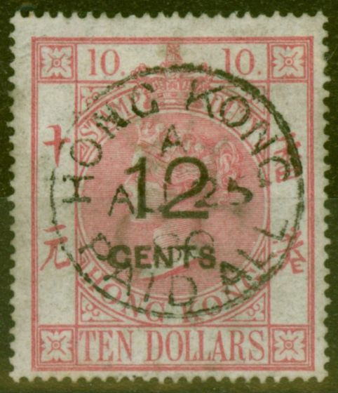 Old Postage Stamp from Hong Kong 1880 12c on $10 Rose-Carmine SGF7 V.F.U Ex - Sir Ron Brierley