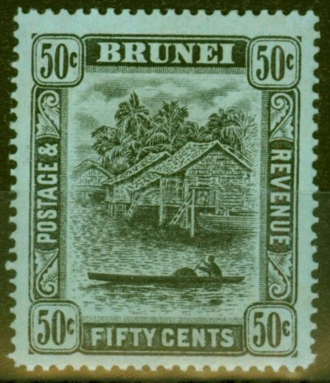 Old Postage Stamp from Brunei 1912 50c Black-Green SG45 V.F Very Lightly Mtd Mint