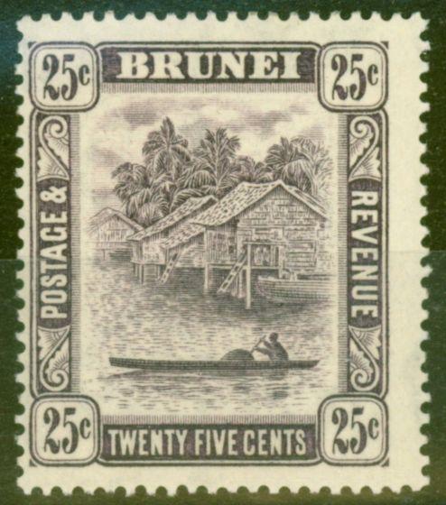 Rare Postage Stamp from Brunei 1931 25c Slate-Purple SG75 Fine & Fresh Very Lightly Mtd Mint