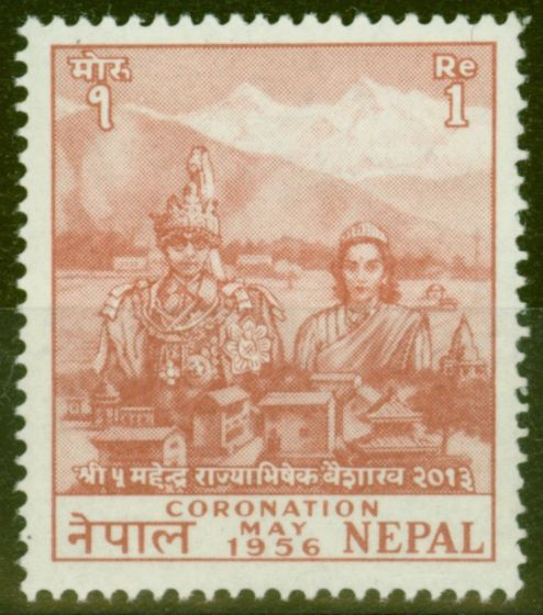 Collectible Postage Stamp from Nepal 1956 Coronation 1R Venetian Red SG101 V.F MNH