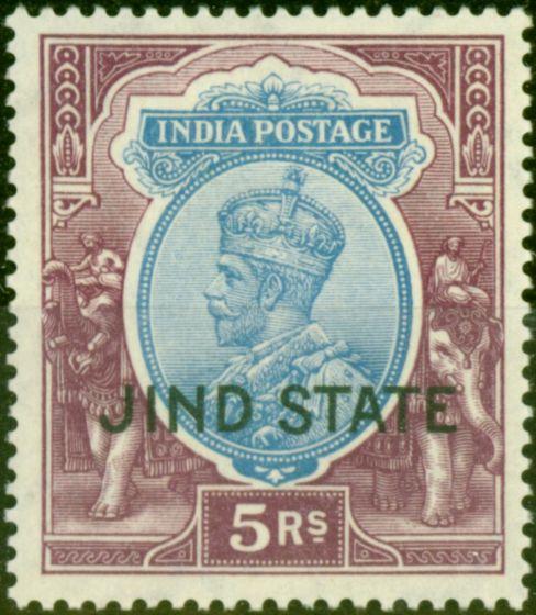 Jind 1928 5R Ultramarine & Purple SG100 Superb Lightly Mtd Mint Clear White Gum