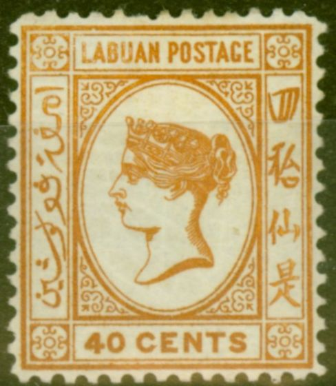 Rare Postage Stamp from Labuan 1893 40c Brown-Buff SG47a Fine Mtd Mint (23)
