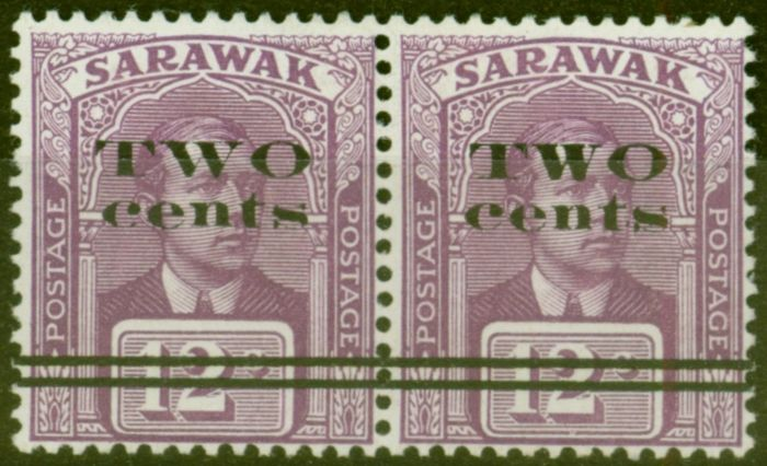 Rare Postage Stamp from Sarawak 1923 2c on 12c Purple 2nd Printing SG75a Thick Narrow W in TWO in a V.F Lightly Mtd Mint Pair with Normal
