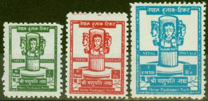 Collectible Postage Stamp from Nepal 1959 Pashupatinath Temple set of 3 SG135-137 V.F Very Lightly Mtd Mint