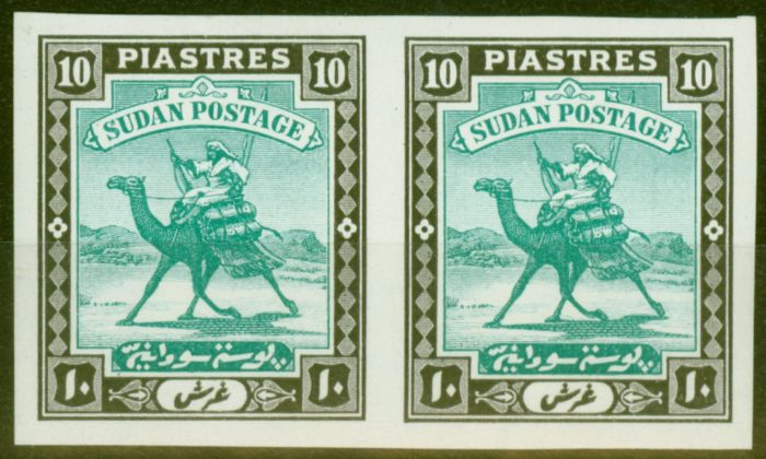 Collectible Postage Stamp from Sudan 1927-41 10p Brownish-Black & Emerald Imperf Plate Proof Colour Trial Pair V.F MNH