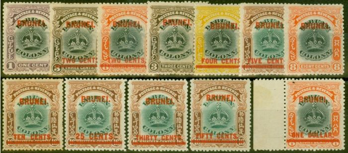 Rare Postage Stamp from Brunei 1906 set of 12 SG11-22 Fine & Fresh Mtd Mint