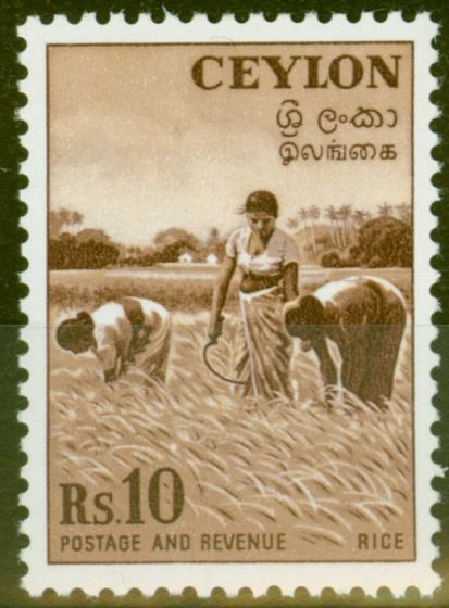 Collectible Postage Stamp from Ceylon 1954 10R Red-Brown SG430 V.F MNH