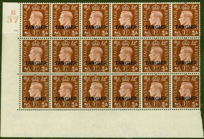Valuable Postage Stamp from Tangier 1937 1 1/2d Red-Brown SG247 V.F MNH Control B-37 Dot 22 Block of 18