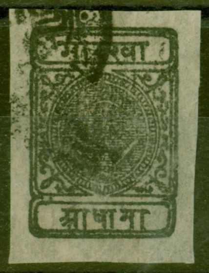 Old Postage Stamp from Nepal 1899 1/2a Black SG22 Fine Used