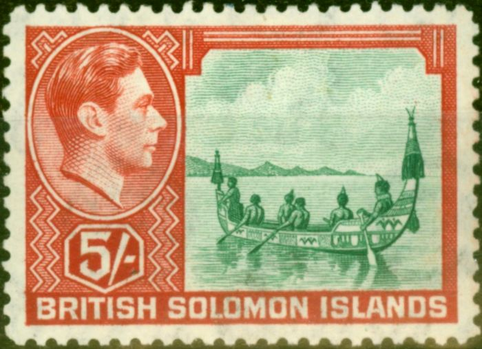 Rare Postage Stamp from British Solomon Is 1939 5s Emerald-Green & Scarlet SG71 Fine Mtd Mint