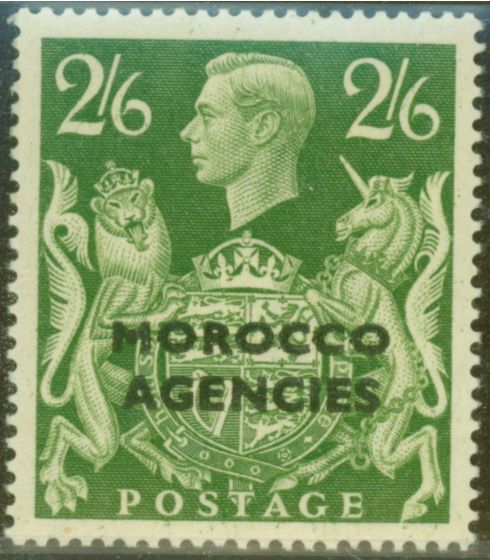 Rare Postage Stamp from Morocco Agencies 1949 2s6d Yellow-Green SG92var Major Re-entry to Unicorn Fine Lightly Mtd Mint