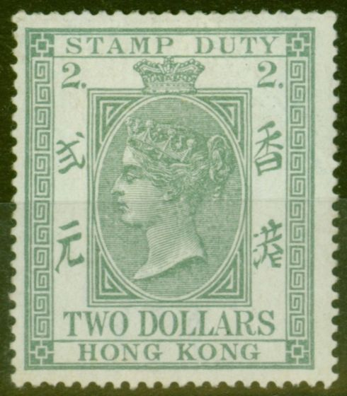Collectible Postage Stamp from Hong Kong 1897 $2 Dull Bluish Green SGF4 Fine & Fresh Mtd Mint