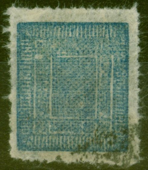 Rare Postage Stamp from Nepal 1902 1a Blue SG25 White Wove Paper Pin-Perf Fine Used Example