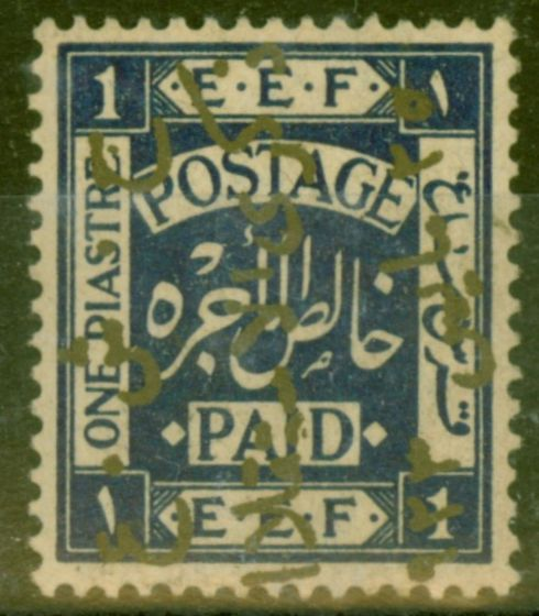 Rare Postage Stamp from Transjordan 1923 1p SG103A Fine Mtd Mint