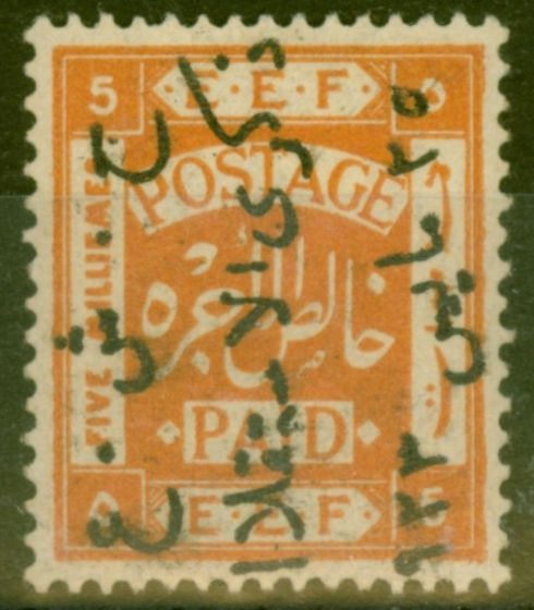 Collectible Postage Stamp from Transjordan 1923 5m SG102A Fine & Fresh Mtd Mint