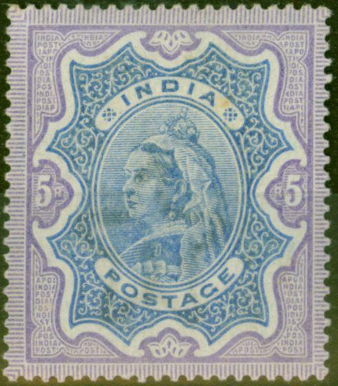 Old Postage Stamp from India 1895 5R Ultramarine & Violet SG109 Fine Lightly Mtd Mint