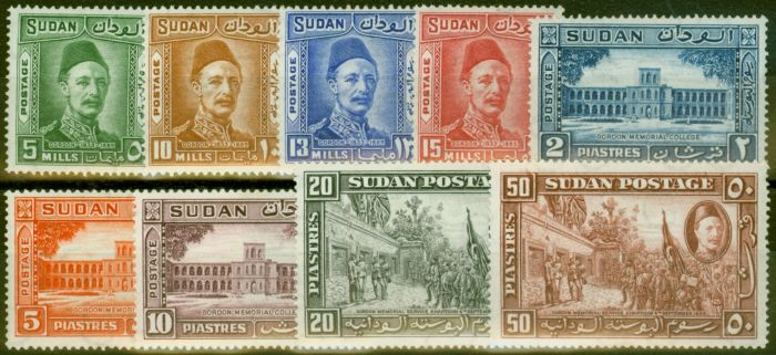 Old Postage Stamp from Sudan 1935 General Gordon set of 9 SG59-67 Fine Lightly Mtd Mint