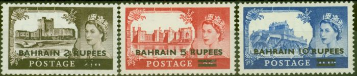 Rare Postage Stamp from Bahrain 1957-58 Type II set of 3 SG94a-96a Fine MNH