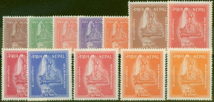 Valuable Postage Stamp from Nepal 1957 set of 12 SG103-114 Pristine MNH