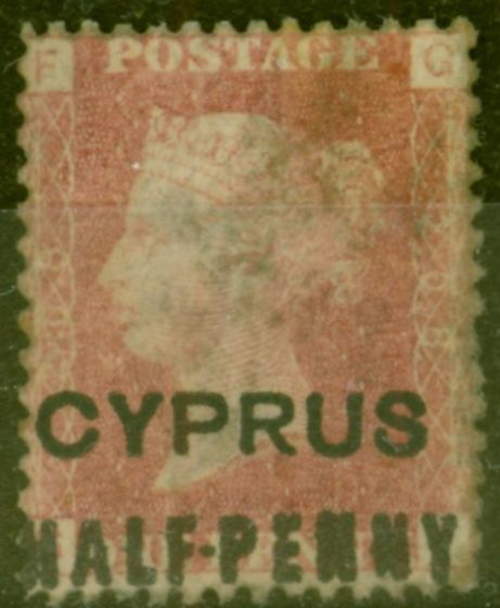 Valuable Postage Stamp from Cyprus 1881 1d Red SG7 Pl 208 Ave Mtd Mint