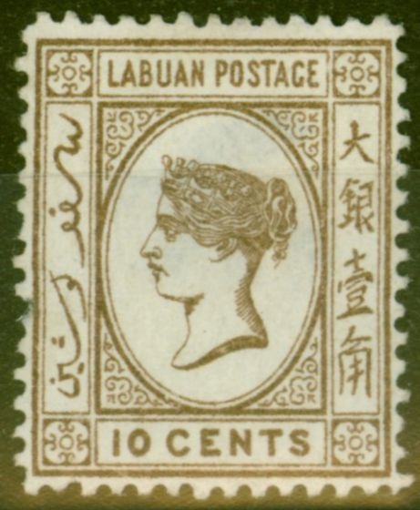 Valuable Postage Stamp from Labuan 1892 10c Brown SG43d Stolen Jewel Ave Unused