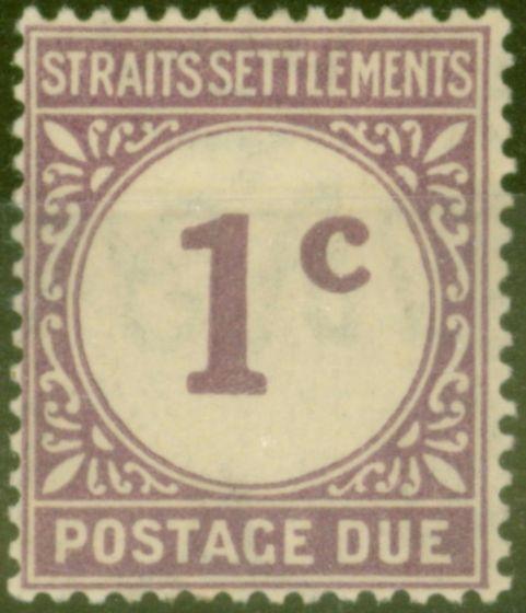 Rare Postage Stamp from Straits Settlements 1924 1c Violet SGD1 Fine Lightly Mtd Mint