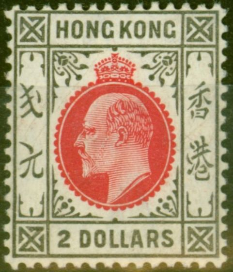 Collectible Postage Stamp from Hong Kong 1911 $2 Carmine-Red & Black SG99 Fine & Fresh Lightly Mtd Mint