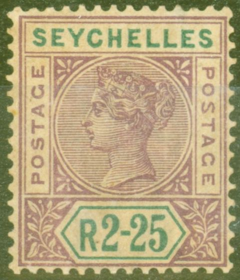 Valuable Postage Stamp from Seychelles 1900 2R25 Brt Mauve & Green SG36a Repaired S Good Mtd Mint Rare CV £1000