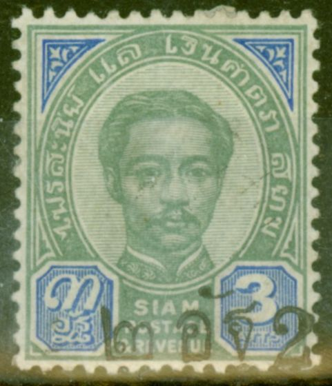 Valuable Postage Stamp from Siam 1891 2a on 3a Green & Blue SG29 Type 19 Fine Mtd Mint