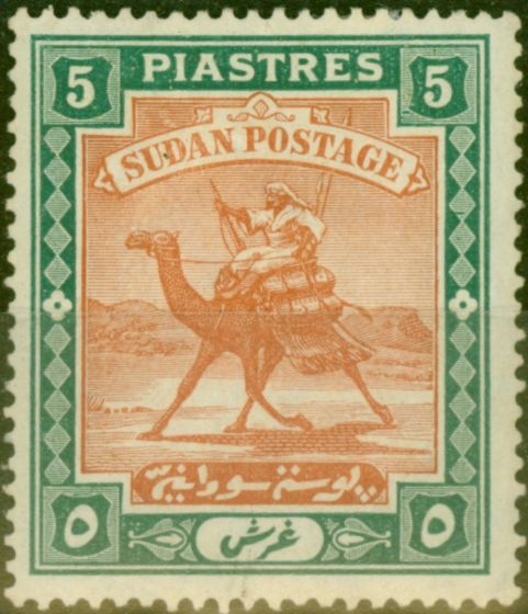 Valuable Postage Stamp from Sudan 1908 5p Brown & Green SG27a Chalk Paper Fine Mtd Mint