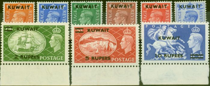 Old Postage Stamp from Kuwait 1950-51 set of 9 SG84-92 Fine & Fresh Mtd Mint