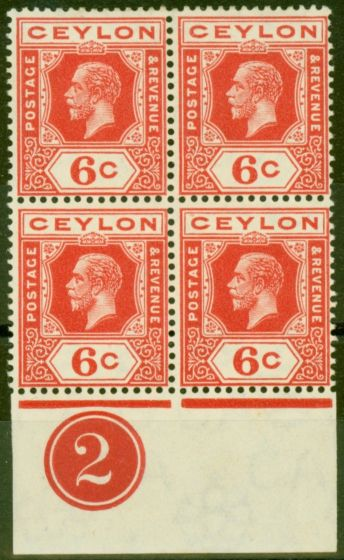 Collectible Postage Stamp from Ceylon 1919 6c Pale Scarlet SG305 (A) Large C V.F MNH & LMM Plate Block of 4