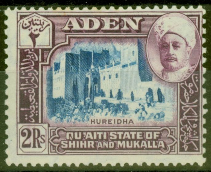 Collectible Postage Stamp from Aden Mukalla 1942 2R Blue & Purple SG10 V.F MNH