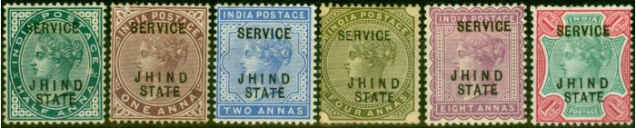 Jind 1886-1902 Set of 6 SG012-021 Good-Fine Mtd Mint