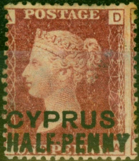 Valuable Postage Stamp from Cyprus 1881 1/2d on 1d Red SG7 Pl 217 Fine Mtd Mint Scarce
