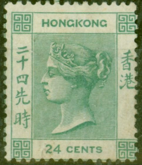 Old Postage Stamp from Hong Kong 1864 24c Green SG14 Fine Mtd Mint