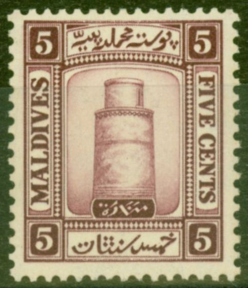 Old Postage Stamp from Maldives 1933 5c Mauve SG14a Fine MNH